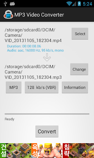 MP3 Video Converter for Android - Free Download