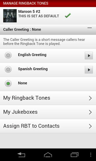 verizon tones mobile app